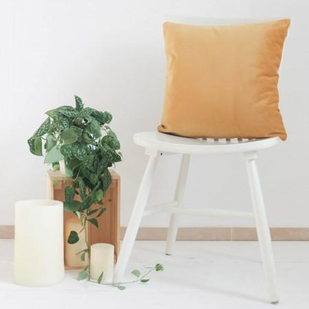 Mustard Frida cushion cover 45x45